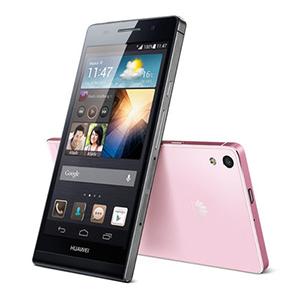 Huawei G6 Reparatie Bree