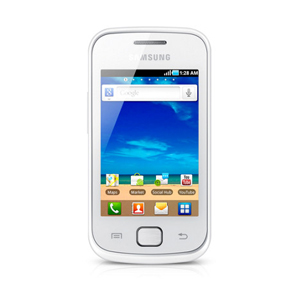 S5660 Galaxy Gio Reparatie Bree