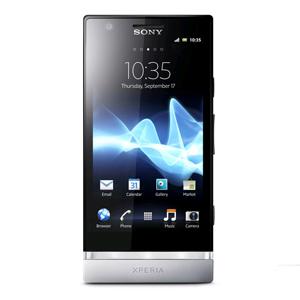 Sony Xperia P Reparatie Bree