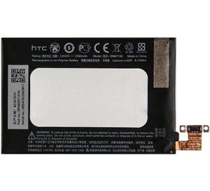 HTC One M7 Accu Reparatie Bree